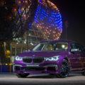 BMW 7 Series Abu Dhabi Motos 6 120x120