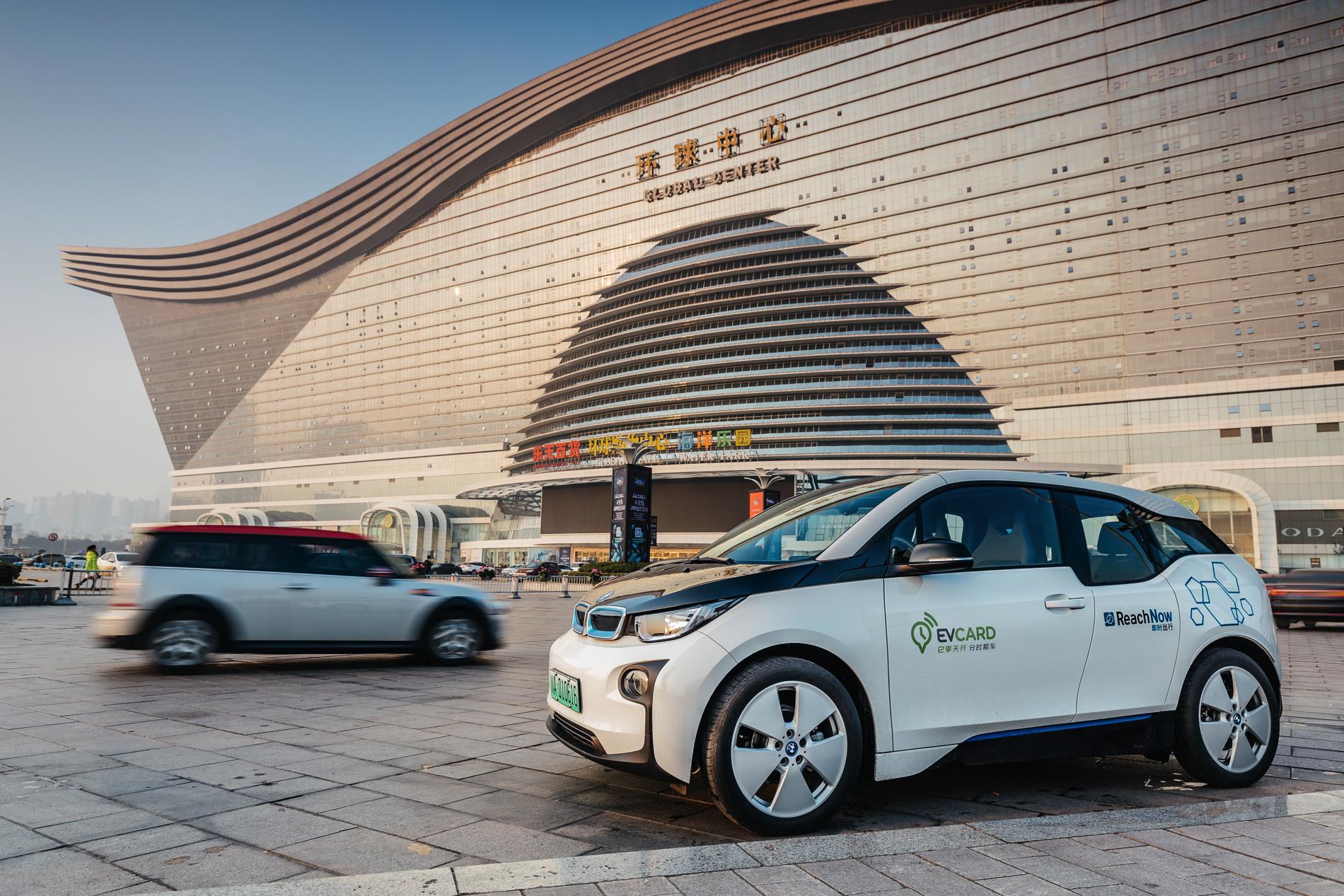 BMW Reach Now China 02