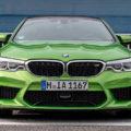 BMW M5 F90 Individual Java green 03 120x120