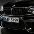BMW M2 Coupe Edition Black Shadow 1 120x120