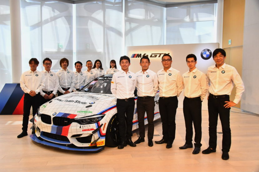 BMW Team Studie 11 830x553
