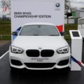 BMW M140i Championship Edition 4 120x120