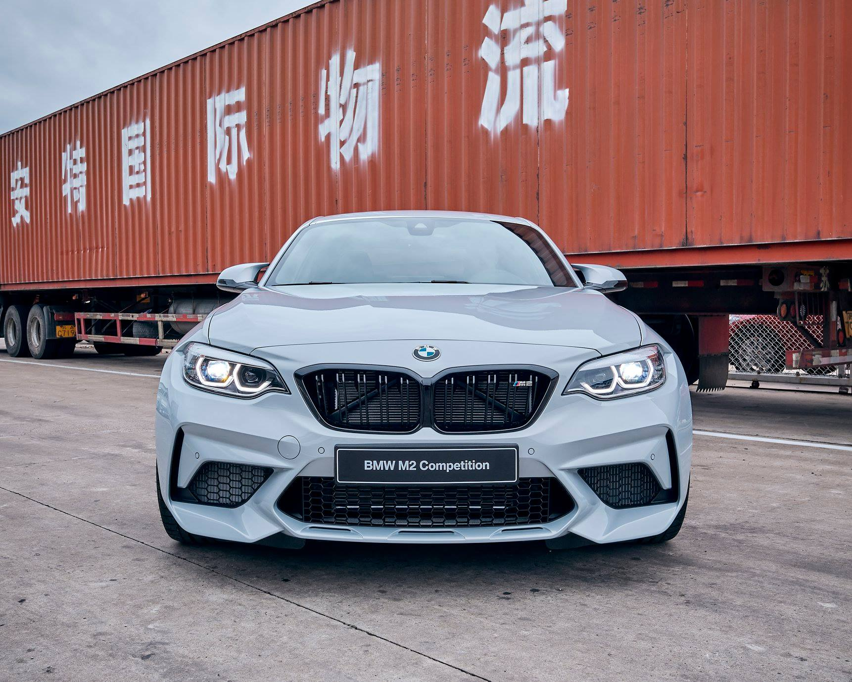BMW M2 Competition: New Photos Before Premiere In Beijing