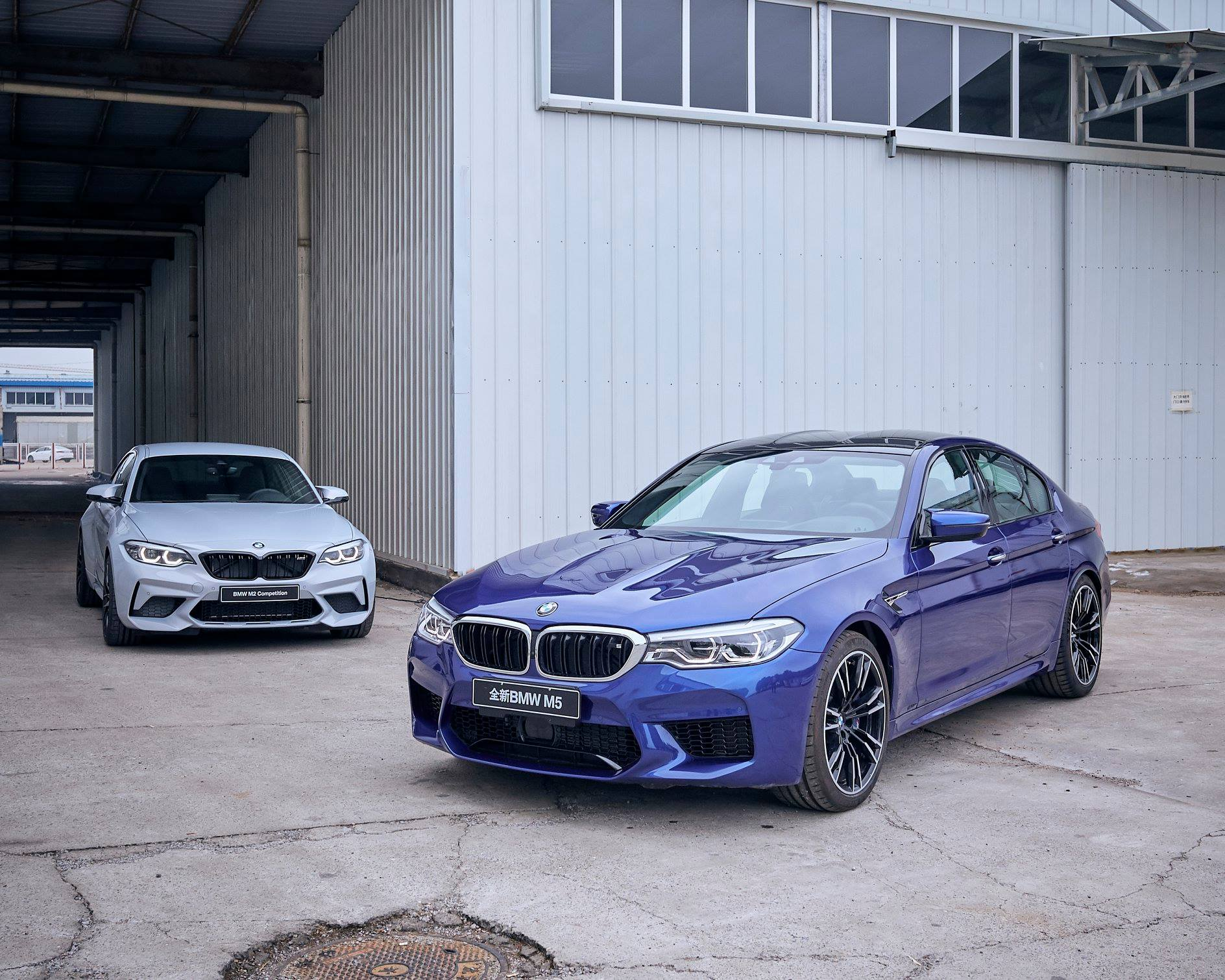 Bmw M2 Competition New Photos Before Premiere In Beijing