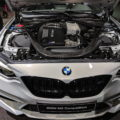 BMW M2 Competition engine photos 15 120x120