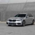 2018 BMW M550d test drive 15 120x120