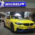2018 Tire Rack One Lap of America BMW M4 05 120x120