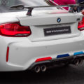 2019 BMW M2 Competition M Performance Parts 1 120x120