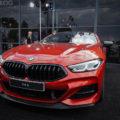 BMW M850i Sunset Orange 1 120x120