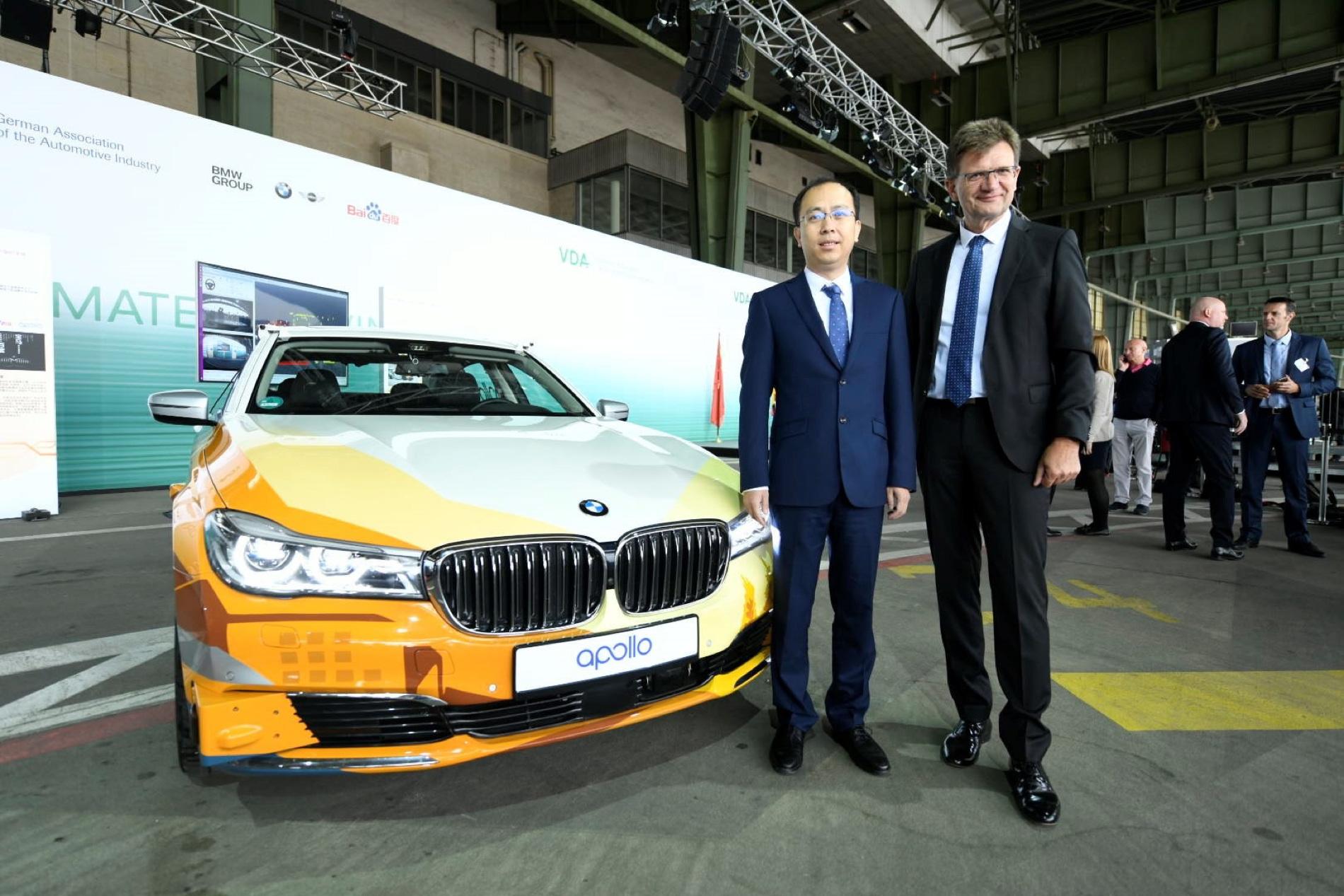 BMW Baidu 01