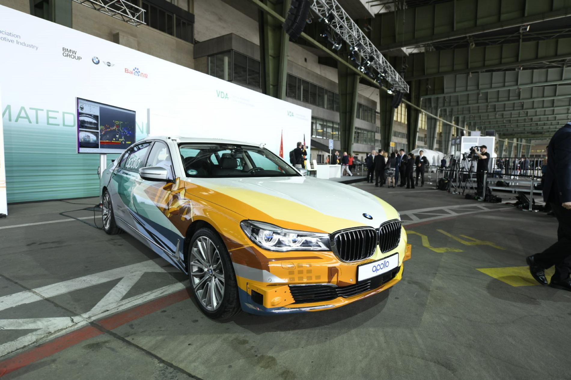 BMW Baidu 02