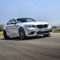 BMW M2 Competition test drive review 106 120x120
