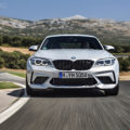 BMW M2 Competition test drive review 120 120x120