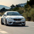 BMW M2 Competition test drive review 53 120x120