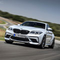 BMW M2 Competition test drive review 96 120x120