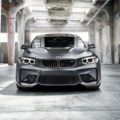 BMW M2 M Performance Parts Concept 120x120