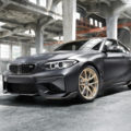 BMW M2 M Performance Parts Concept 2 120x120