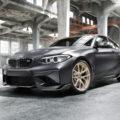 BMW M2 M Performance Parts Concept 2 120x120