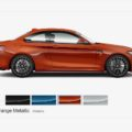 BMW m2 Competition sunset orange 120x120