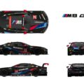 P90315125 highRes bmw team rll m8 gte  120x120