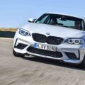 bmw m2 competition horatiu 120x120