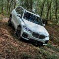 2019 BMW X5 30d 64 1 120x120