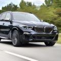 BMW X5 M50d 41 120x120