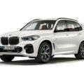 BMW X5 xDrive45e 2 120x120