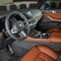 2019 BMW X5 G05 M Sport xDrive50i Interieur 01 120x120