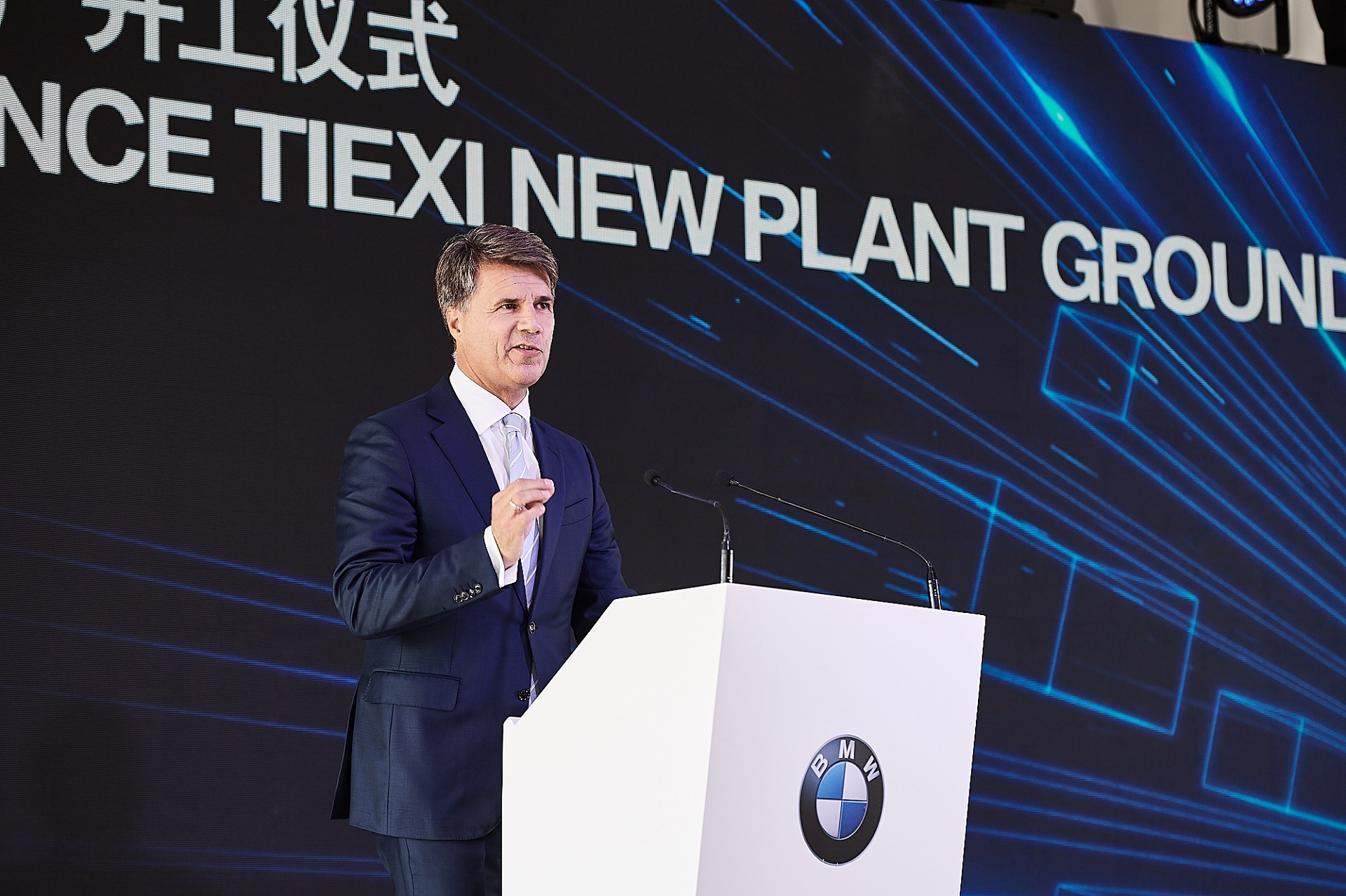 BMW takes over Chinese venture