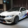 BMW M Performance Tuning M2 Competition F87 Abu Dhabi 03 120x120
