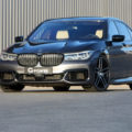 G Power BMW M760Li 8 120x120