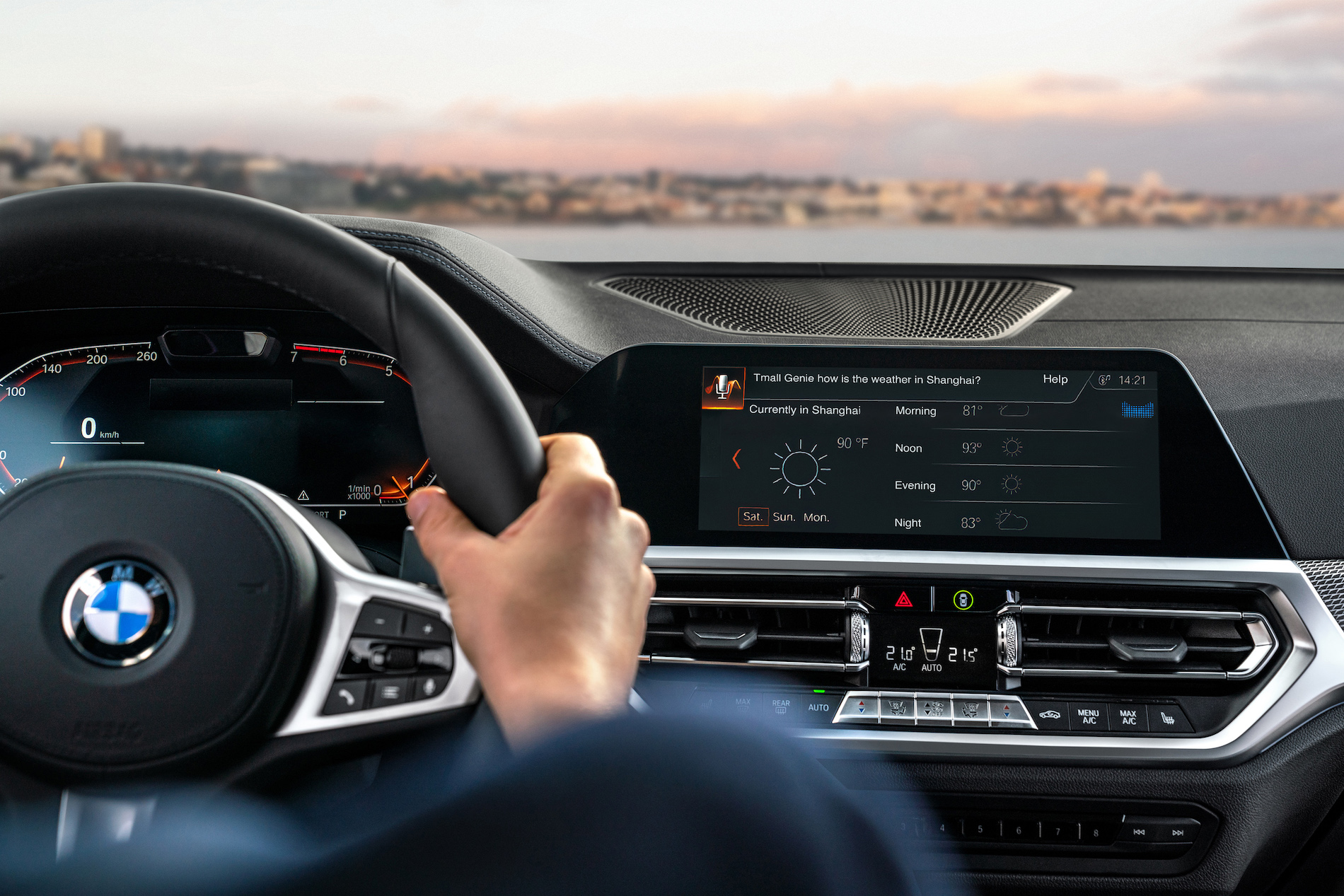 Alibaba voice assistant BMW