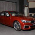 BMW M760Li Individual Rubinrot Ruby Red Abu Dhabi 01 120x120