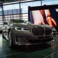 2019 BMW 750i Welt 15 120x120