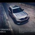 BMW X4M X3M 2019 07 120x120