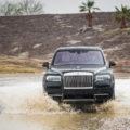 Rolls Royce Cullinan 11 of 21 120x120