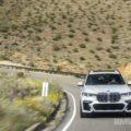 2019 BMW X7 drive 16 120x120