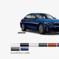 2020 BMW M340i configurator 2 120x120