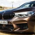 BMW M5 Competition F90 Macadamia Metallic Individual 02 120x120