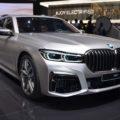 Genf 2019 BMW M760Li G12 Facelift LCI Individual Frozen Cashmere Live 03 120x120
