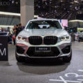 2020 BMW X3 M Competition 17 120x120