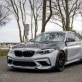 BMW M2 Competition carbon fiber parts 01 120x120