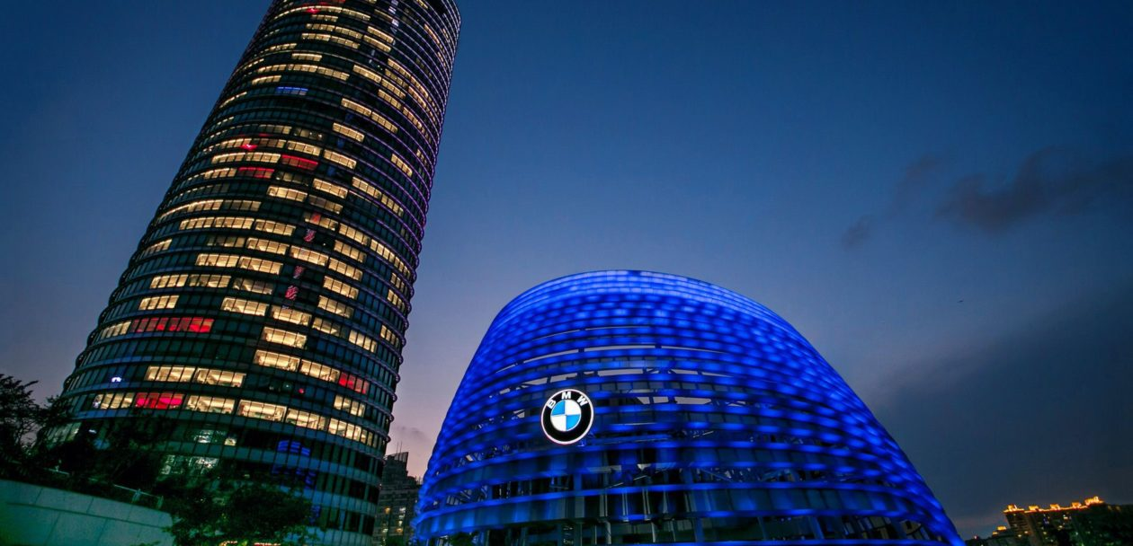 BMW Shanghai Office 01 1260x608