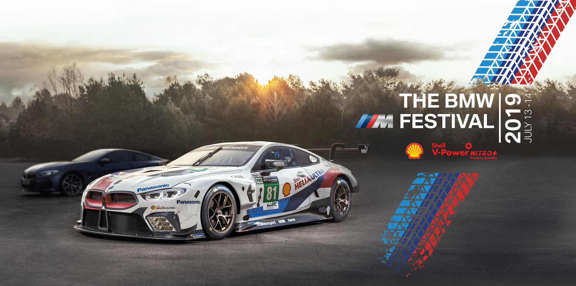 The BMW M Festival Is Coming To Canada July 13–14, 2019