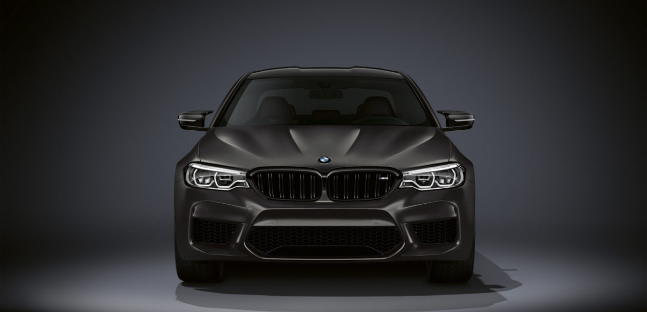 BMW M5 Edition 35 Years 4 of 11 1260x608