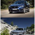 new BMW x1 old bmw x1 120x120