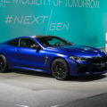 BMW M8 Coupe Convertible NextGen 38 120x120