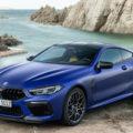BMW M8 Coupe vs Aston Martin DBS Superleggera 6 of 9 120x120