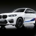 BMW X3 M M X4 M Performance Parts 03 120x120